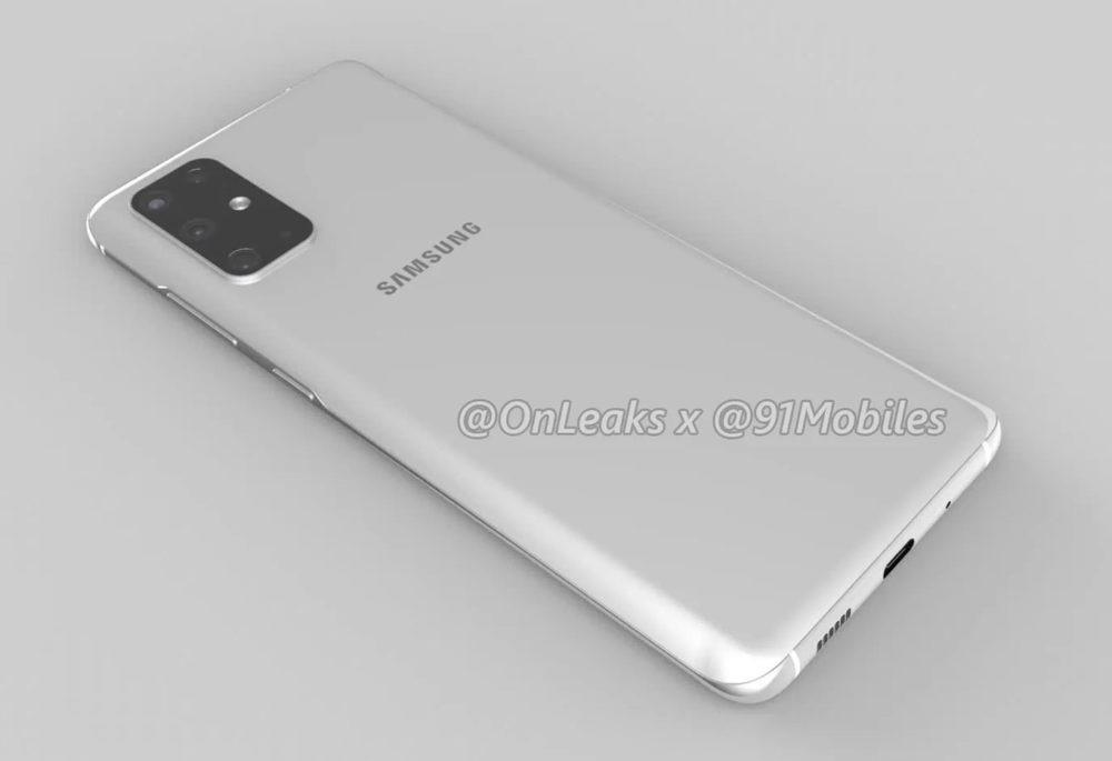 Este sería el aspecto del Samsung Galaxy S11