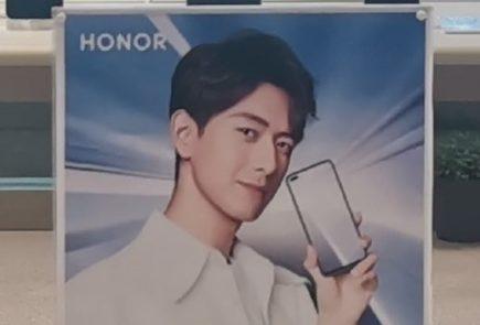Ya conocemos el precio del Honor V30 y su conectividad 5G 2