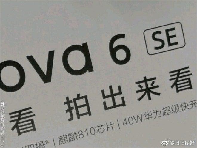 Este será el aspecto del Huawei Nova 6 SE y sus cámaras traseras