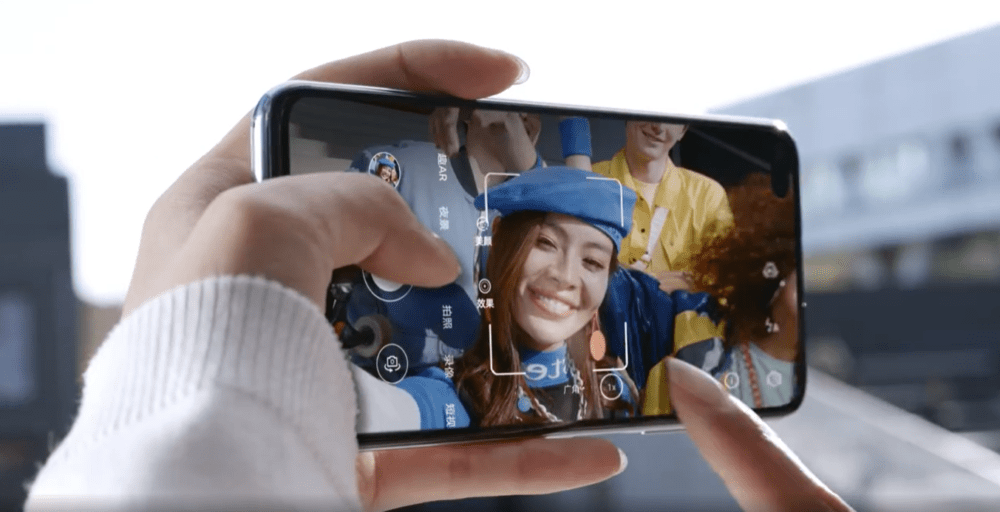 El Huawei Nova 6 vendrá con 5G y doble cámara frontal 2