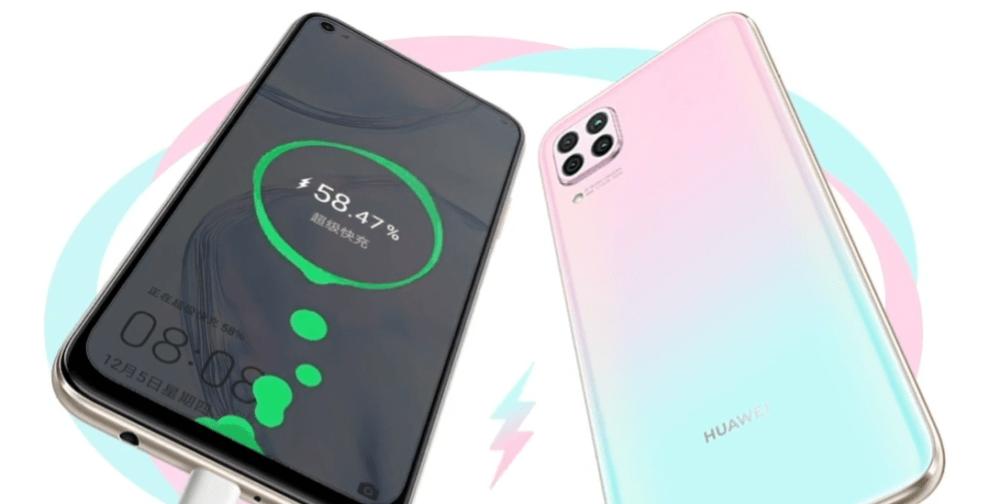 El Huawei Nova 6 es oficial en tres versiones, incluyendo una 5G 2