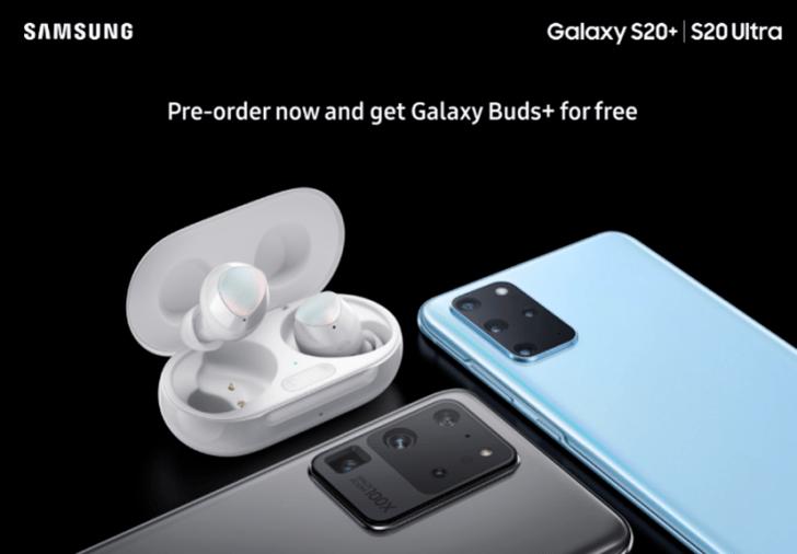 Reservar un Samsung Galaxy S20+ o S20 Ultra te supondrá unos Galaxy Buds+ de regalo