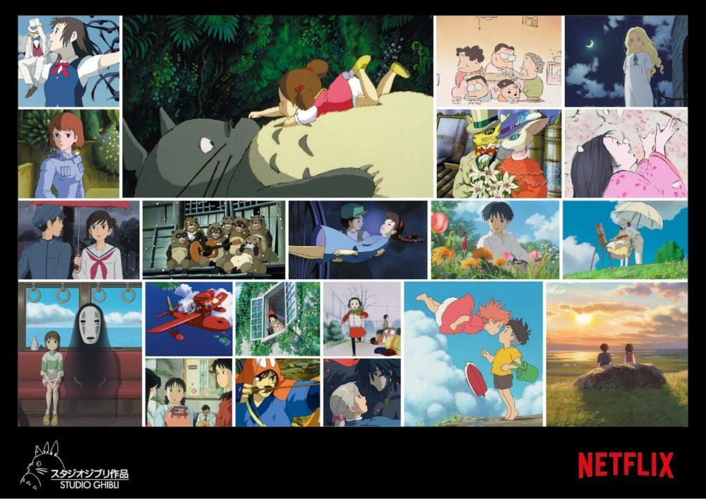 Estrenos de Netflix para Febrero de 2020 - Studio Ghibli