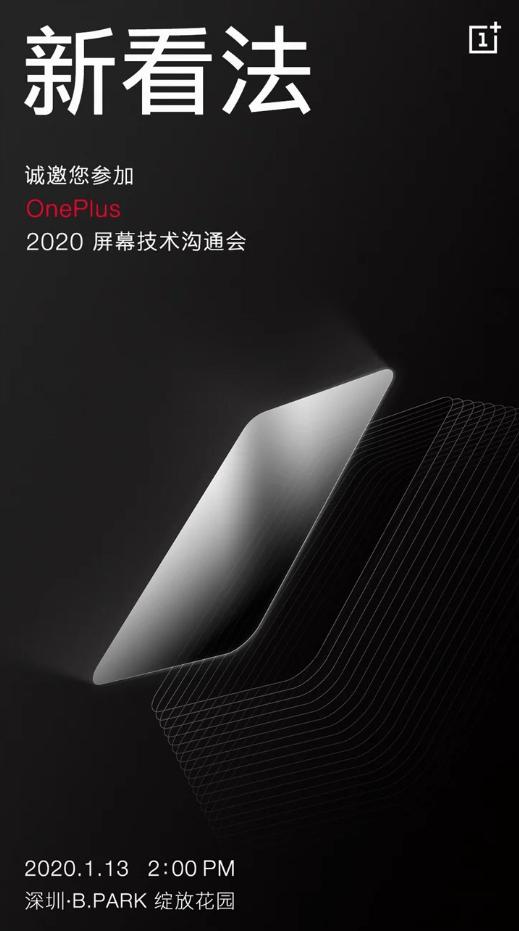 OnePlus anuncia un evento para presentar nuevas pantallas