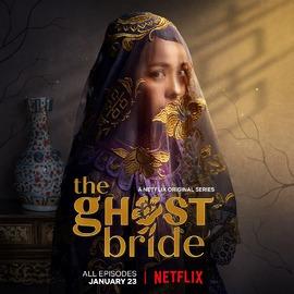Estrenos de Netflix del 20 al 26 de Enero 1
