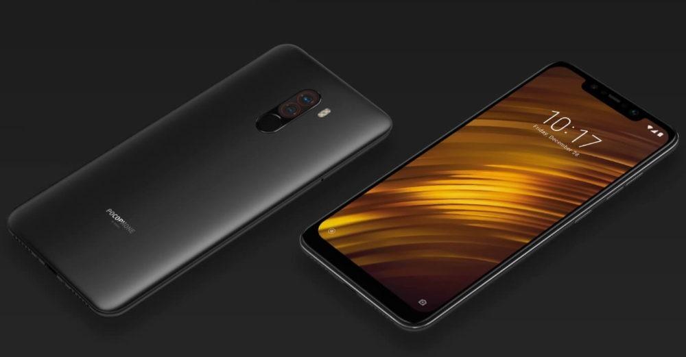 Xiaomi registra el nombre de POCO F2