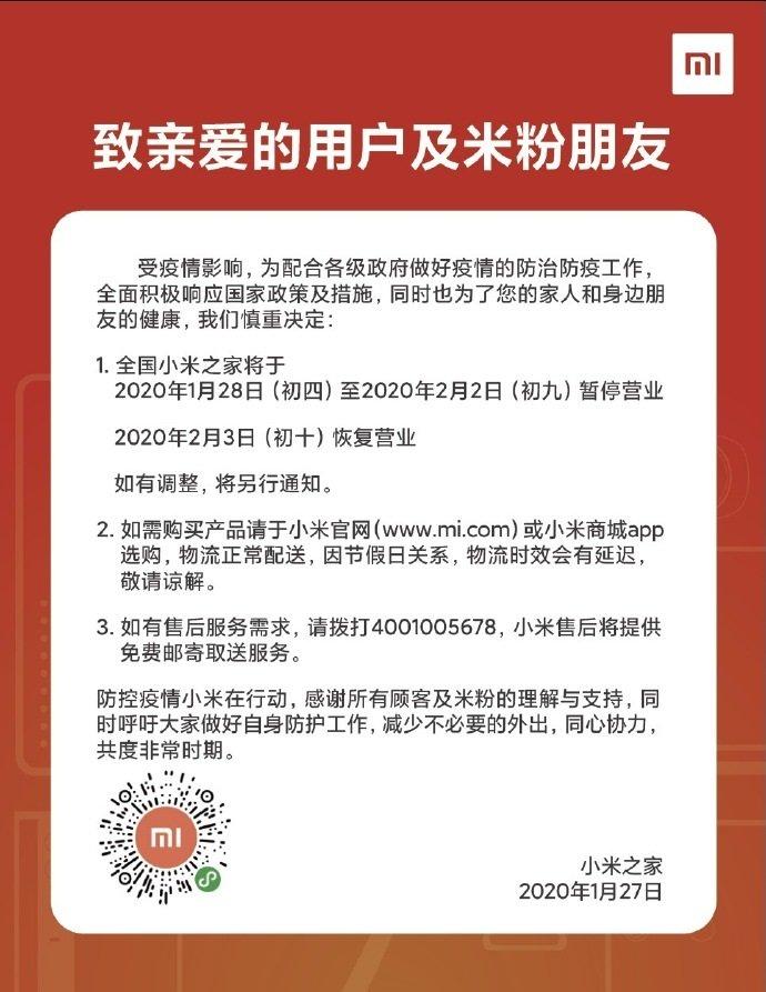 Xiaomi anuncio coronavirus