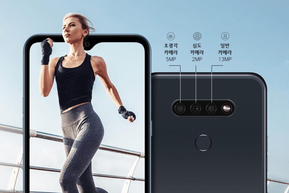El LG Q51 se presenta con triple cámara trasera por 240€ 1