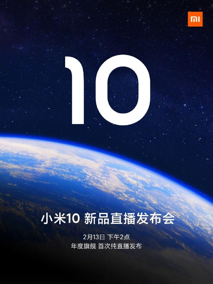 El Xiaomi MI 10 se presentará online el 13 de Febrero