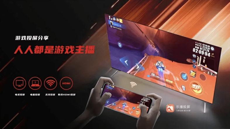 Nubia Red Magic 5G, un smartphone gamer con gatillos, 16GB de RAM y pantalla a 144Hz 2