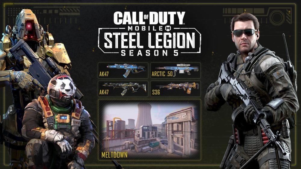 Call of Duty Mobile season 5 Steel Legion