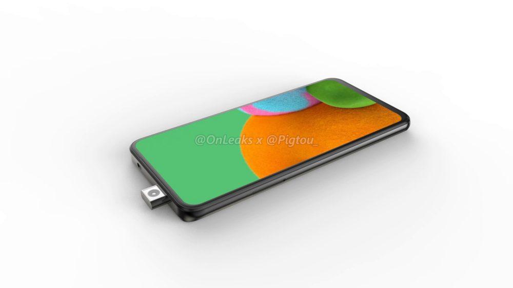 Samsung podría lanzar un móvil con cámara emergente