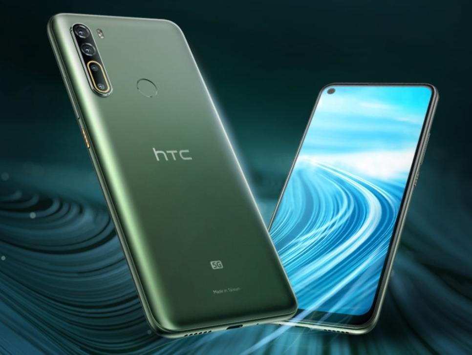 HTC U20 5G, el primer smartphone de HTC con conectividad 5G 1