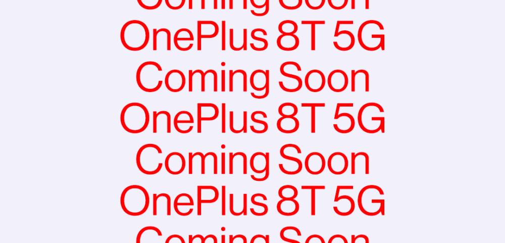 El OnePlus 8T 5G es oficial y pronto lo conoceremos [Tenemos fecha y hora] 1