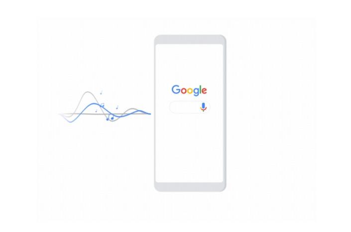 Google ahora reconoce una canción con solo tararearla