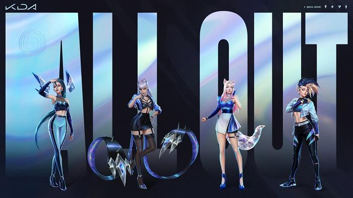 K/DA, el grupo virtual de League of Legends lanza All Out, su nuevo EP