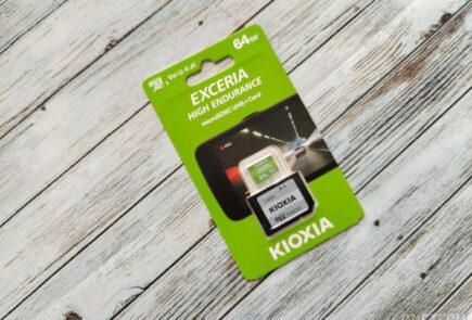 Kioxia microSDXC EXCERIA HIGH ENDURANCE - Análisis 1