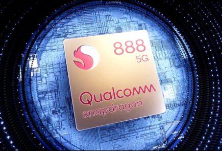 Una versión mejorada del Snapdragon 888 ya estaría siendo probada 2