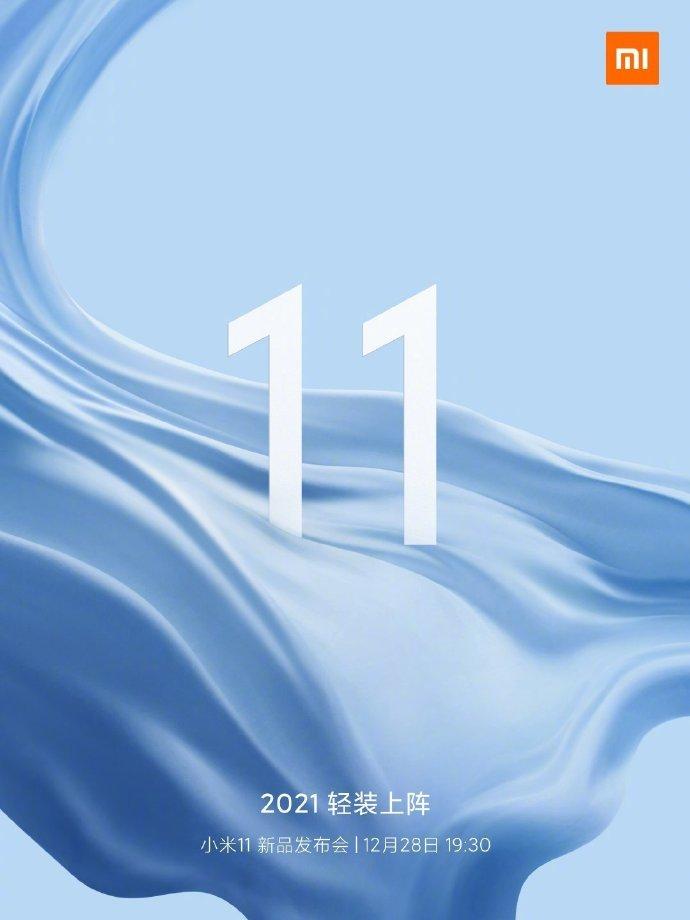 El Xiaomi Mi 11 con Snapdragon 888 ya tiene fecha de lanzamiento 1