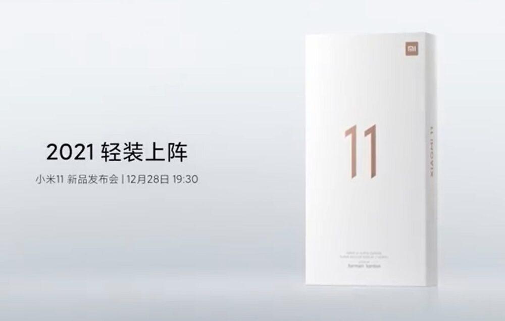 El Xiaomi Mi 11 también vendrá sin cargador 1
