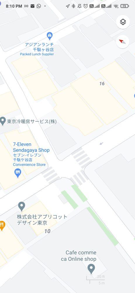 Google Maps comienza a mostrar en sus mapas detalles como los pasos de peatones 1