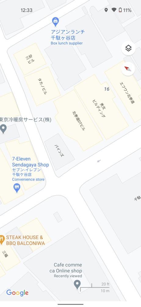 Google Maps comienza a mostrar en sus mapas detalles como los pasos de peatones 2