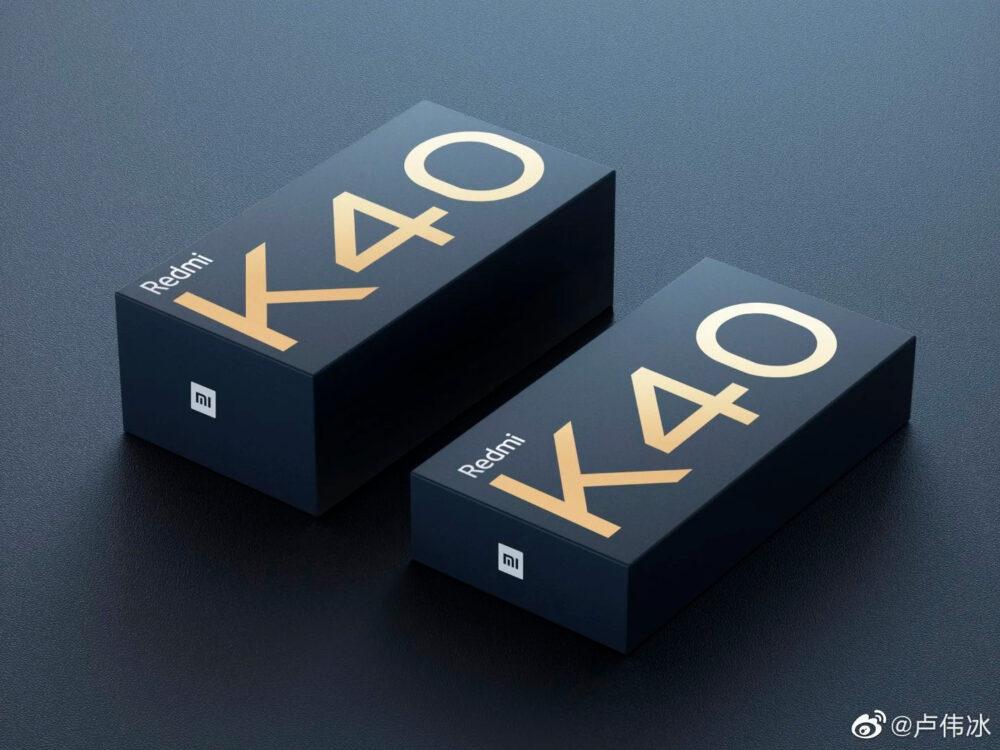 El Redmi K40 ya tiene fecha oficial de presentación 2