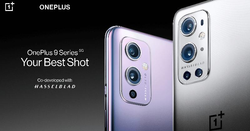 oneplus 9 - OnePlus 9 Pro