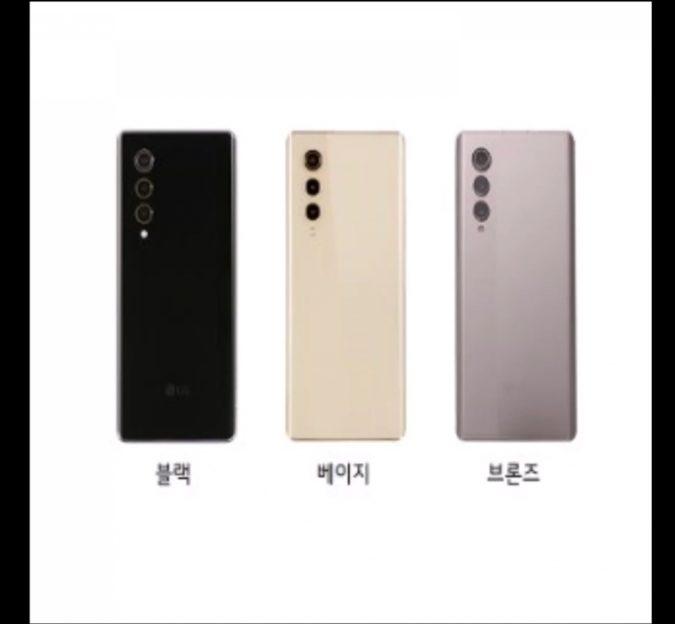 Conocemos las especificaciones del LG Velvet 2 Pro que nunca podremos comprar 1