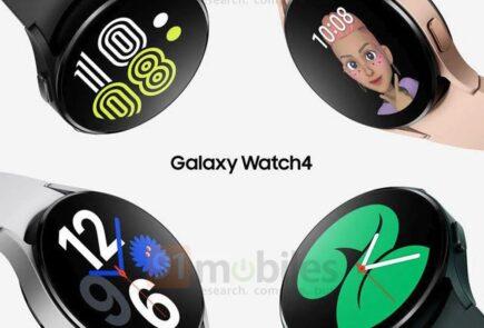 Samsung Galaxy Watch 4: Nuevas imágenes y especificaciones filtradas 3