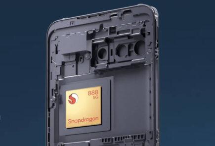 Qualcomm Snapdragon Insiders, así es el primer smartphone de Qualcomm 3