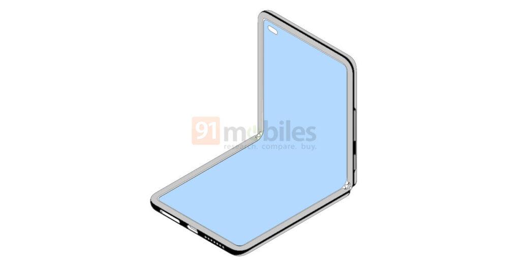Nueva patente deja ver un Xiaomi plegable con formato concha 1