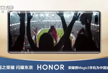El Honor Magic3 se confirma con doble cámara frontal 3