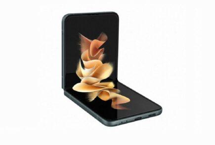 Samsung Galaxy Z Flip 3: especificaciones filtradas al detalle 5