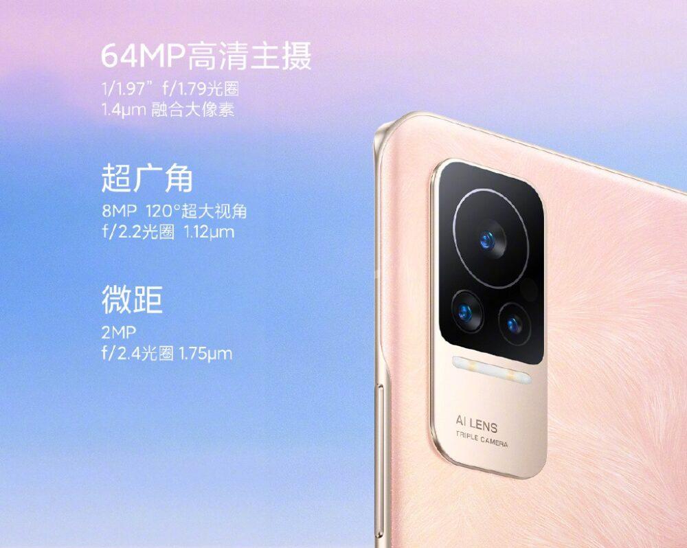 Presentado el nuevo Xiaomi Civi, una nueva gama de hermoso diseño 2